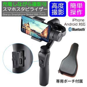商品特徴 ●専用アプリを利用することで、これまでにないダイナミックな動画を撮影することができます。ま...
