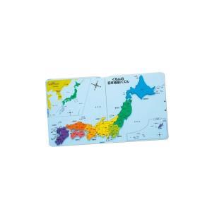 楽しく日本地図を覚えられる。KUMON くもん くもんの日本地図パズル