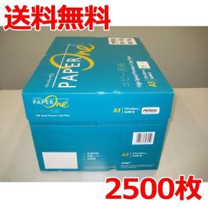 A3コピー用紙(印刷用紙・プリンター用紙)高白色上質紙 500枚×5束 2500枚