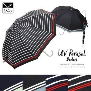 日傘 UVカット 紫外線対策 UV対策 晴雨兼用 レディース...