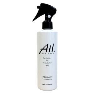 アイルウォーター 次亜塩素酸水スプレーボトル 300ml(Ail.water 微酸性次亜塩素酸水 除...