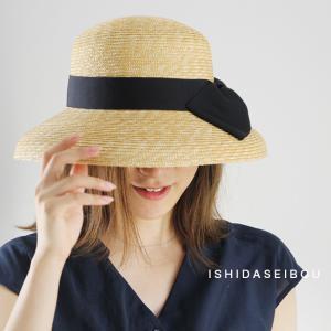 石田製帽 麦カサブランカ SB-CA-10-20SS(麦わら帽子 レディース 帽子 ストローハット おしゃれ かわいい ハット 麦藁帽子) 即納 zakka-nekoya
