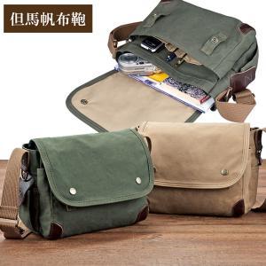 豊岡製 但馬帆布鞄 コンパクトショルダーバッグ(帆布 バッグ ショルダーバッグ ミニショルダー 斜めがけ 斜めがけバッグ) 即納 zakka-nekoya