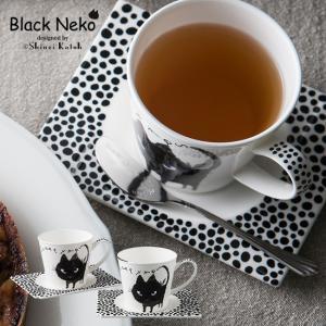 Black Neko ブラックネコ コーヒー碗皿 74007《2客セット》(ネコグッズ/可愛い/猫/雑貨/キッチン/かわいい/食器/猫好き/プレゼント/猫グッズ)|zakka-nekoya