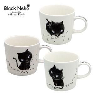 Black Neko ブラックネコ スープマグ《3個セット》(ネコグッズ/可愛い/猫/雑貨/キッチン/かわいい/食器/猫好き/プレゼント/猫グッズ)|zakka-nekoya