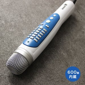 即納 カラオケ一番 YK-3009(家庭用 カラオケセット テレビ 接続 カラオケ マイク カラオケ機器 600曲内蔵)