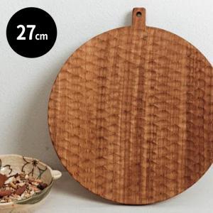 カッティングボード まる 27cm BC-8(まな板 おしゃれ 木製 トレイ トレー プレート 皿 27cm プレート皿 木 お皿 洋食器) 即納 zakka-nekoya