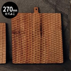 カッティングボード 四角 27cm BC-10(まな板 おしゃれ 木製 トレイ トレー プレート 皿 27cm プレート皿 木 お皿 洋食器) 即納 zakka-nekoya