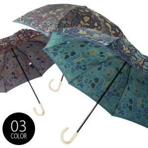 槙田商店 Stig L. 折傘 スティグ・リンドベリ HERBARIUM ハーバリウム(傘 雨傘 日傘 晴雨兼用傘 8本骨 55cm) 1-2W zakka-nekoya