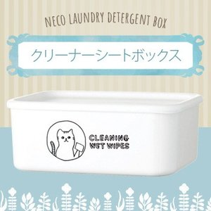 neco cleaning クリーナーシートボックス 17-455753(掃除シート トイレシート ...