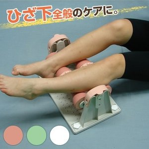 フットローラー 足楽だ フルセット K-0001型 家庭用の足マッサージの器具 足指・足首の運動 足...