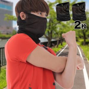ランナー社長の抗菌フェイスマスク 銅力 どうヂカラ《2枚》(フェイスマスク フェイスカバー フェイス マスク カバー)|zakka-nekoya
