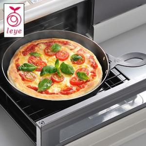 魚焼きグリルで本格的石窯風のピザが焼ける フライパン キッチン用品 台所用品 調理ツール 便利 フラ...