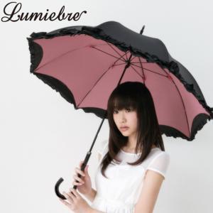 ルミエーブル ボンボン 晴雨兼用 日傘 パゴダ傘(女性 レディース 可愛い日傘 紫外線 対策 晴雨兼用傘) zakka-nekoya