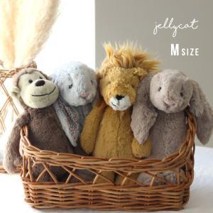 ジェリーキャット ぬいぐるみ Mサイズ(うさぎ さる jellycat m バニー モンキー 正規品 赤ちゃん ライオン)|zakka-nekoya