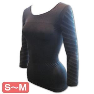 スパイラル 二の腕インナー S〜Mサイズ  S〜M インナー スパイラルシリーズ 二の腕 長袖 テー...