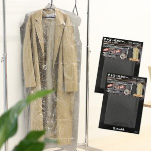 高温多湿の日本の住環境にぴったりの洋服カバーです。備長炭の炭を特殊塗工した不織布の面が、衣類の湿気を...