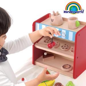 ままごとで遊べる 木製 おもちゃ(ごっこ遊び・おままごと) お店屋さんごっこ(ケーキ・コーヒー・カフ...