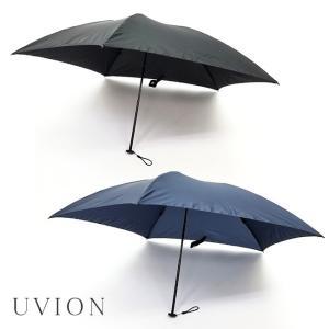 UVION STAR 軽量 折りたたみ傘(晴雨兼用 折り畳み傘 折畳傘 折畳み傘 メンズ 男性 通勤 通学 傘 折り傘 折傘 ネイビー)|zakka-nekoya