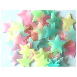 クリックポスト送料無料 蓄光 光る シール 星型 スター 多彩 ミックス 100枚入り