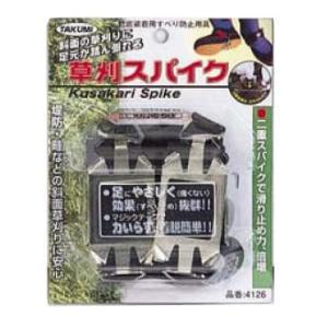 草刈スパイク 4126 農場 草 靴|zakka-noble-beauty