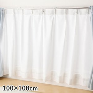 汚れが落ちやすい断熱カーテン2枚100*108 UVカット レースカーテン 紫外線カット zakka-noble-beauty