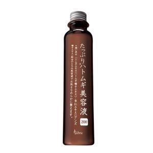 ビューナ たっぷりハトムギ美容液200 フェイスケア ポツポツ 角質ケア zakka-noble-beauty