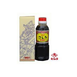 ヒシク藤安醸造 甘口 さしみ醤油 300ml×12本 S-036 甘口タイプ 塩分14.5% お刺身 zakka-noble-beauty