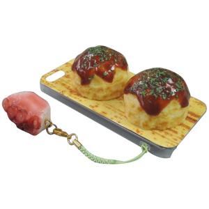 日本職人が作る  食品サンプルiPhone5ケース たこやき  ストラップ付き  IP-228 |zakka-noble-beauty