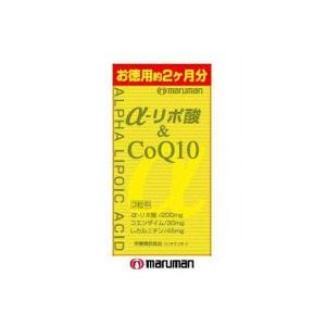 αリポ酸&COQ10 徳用2ヶ月分 |zakka-noble-beauty