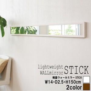 壁掛け鏡/軽量ウォールミラー/姿見/全身/ホワイト/白/幅14cm/長さ150cm|zakka-noble-beauty