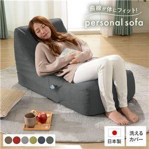 日本製 座椅子 ローソファ― 人をダメにする【グレー 1人掛け】 約幅58cm 洗えるカバー ポケット付き ウレタン|zakka-noble-beauty