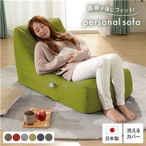 日本製 座椅子 ローソファ― 人をダメにする【グリーン 1人掛け】 約幅58cm 洗えるカバー ポケット付き ウレタン|zakka-noble-beauty