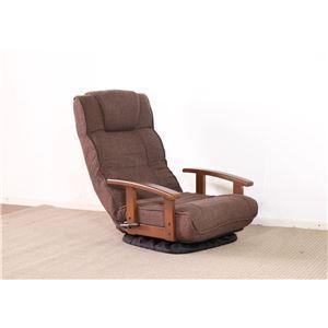 回転座椅子 ブラウン 木製肘付き 回転式 座椅子 椅子 チェア リクライニング 組立品|zakka-noble-beauty