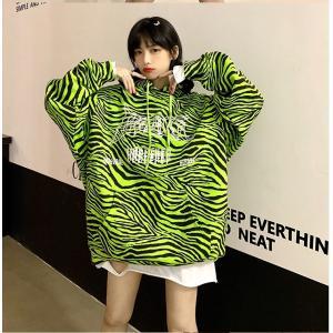 【大きいサイズM-XL】ゼブラ柄 パーカー フード付き ヒョウ柄 アニマル柄 グリーン ブラック|zakka-noble-beauty