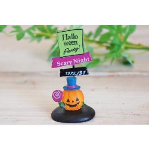 在庫有ります!即日発送! halloween Halloween ハロウィーン ハロウィン  かぼち...