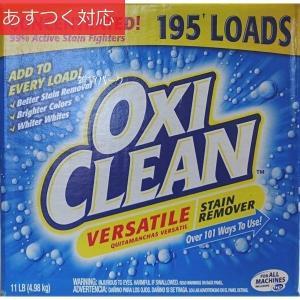 多目的酵素系漂白剤 マルチパスクリーナー オキシクリーン 4.99kg