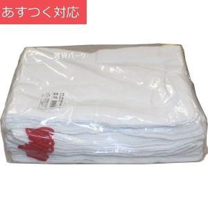 雑巾 30枚パック カラーひも付き 株式会社ストリックス デザイン