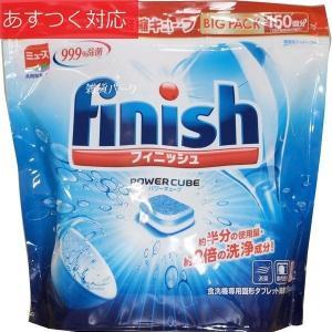 粉末洗剤 フィニッシュ タブレット 食器洗浄機洗剤粉末 5g x 150粒 アース製薬