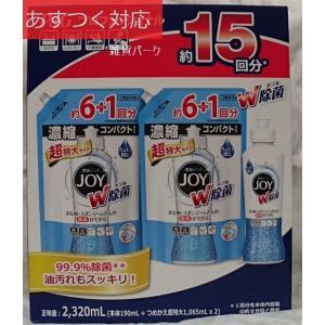 合成洗剤 除菌ジョイ コンパクト 2320ml 本体 1本 詰替 2本 P&G