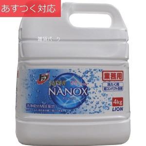 洗濯用合成洗剤 トップ スーパーナノックス 4kg 液体洗濯洗剤 花王