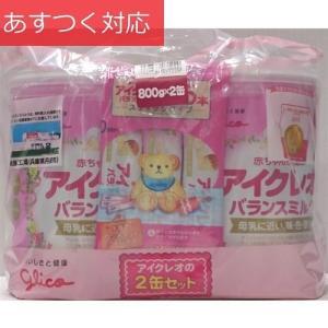 粉ミルク 800g x 2缶 + スティック 5本 グリコアイクレオ バランスミルク 0か月〜|zakka-park