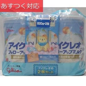 粉ミルク 820g x 2缶 + スティック 5本 グリコアイクレオ フォローアップミルク 9か月〜|zakka-park