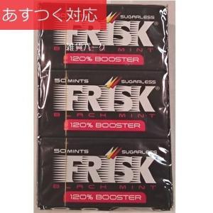 フリスク ブラックミント 120%ブースター 12個入り