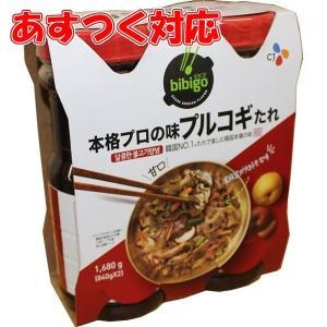 プルコギ韓国風焼肉のタレ 840 x 2本 CJ