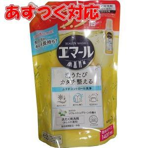 洗濯洗剤 花王エマール おしゃれ着用洗濯洗剤 1.4L