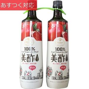 美酢 (ミチョ)ザクロ酢 900ml x 2本