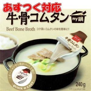 スープ 牛骨コムタンスープ 20g x 12個