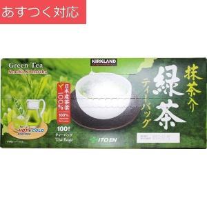緑茶 緑茶ティーバッグ 100袋 ナイロンフィルター 100袋 伊藤園