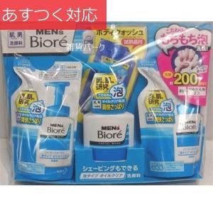 泡タイプ洗顔料 本体150ml + 詰替 130ml x 2個 MEN's Biore メンズビオレ オイルクリア